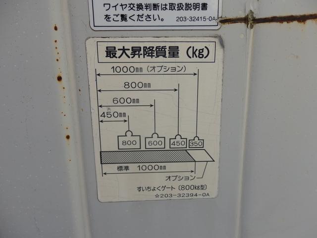 2t ロングアルミバン 垂直式パワーゲート Nox適合(30枚目)