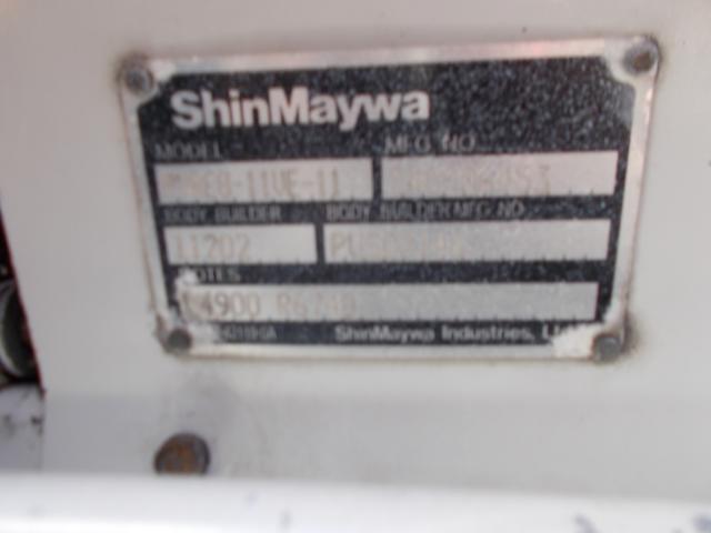 2.0t アルミバンパワーゲート付き昇降800kg(31枚目)