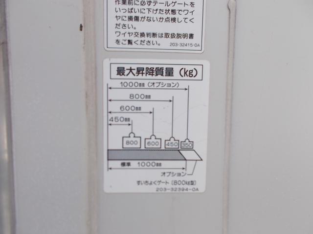 2.0t アルミバンパワーゲート付き昇降800kg(32枚目)