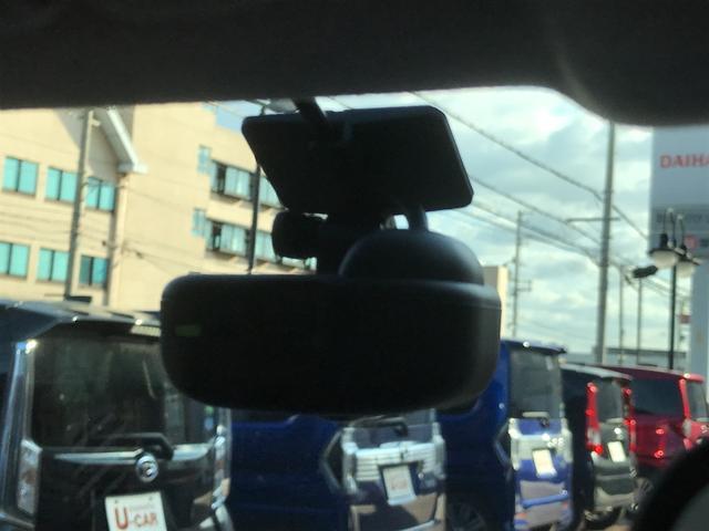安心のドライブレコーダー!