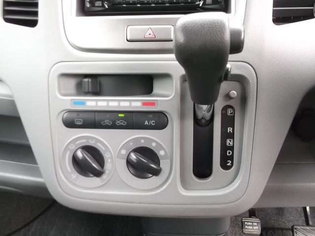 マツダ AZワゴン XG ベンチシート ヘッドライトレベライザー Wエアバック