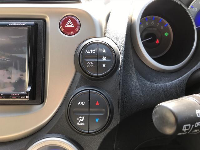 スマートセレクション インテリキー ABS AC HDDナビ(13枚目)