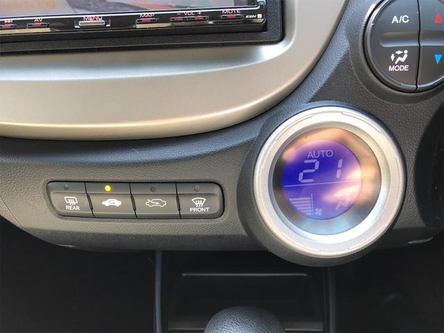スマートセレクション インテリキー ABS AC HDDナビ(14枚目)