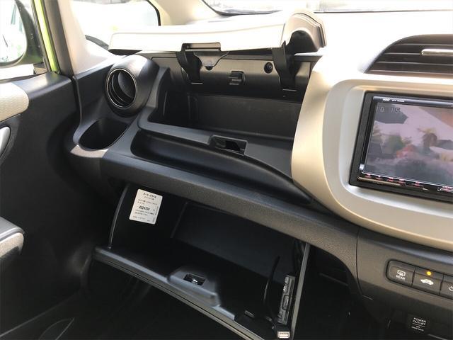 スマートセレクション インテリキー ABS AC HDDナビ(18枚目)