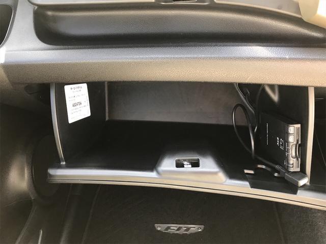 スマートセレクション インテリキー ABS AC HDDナビ(20枚目)