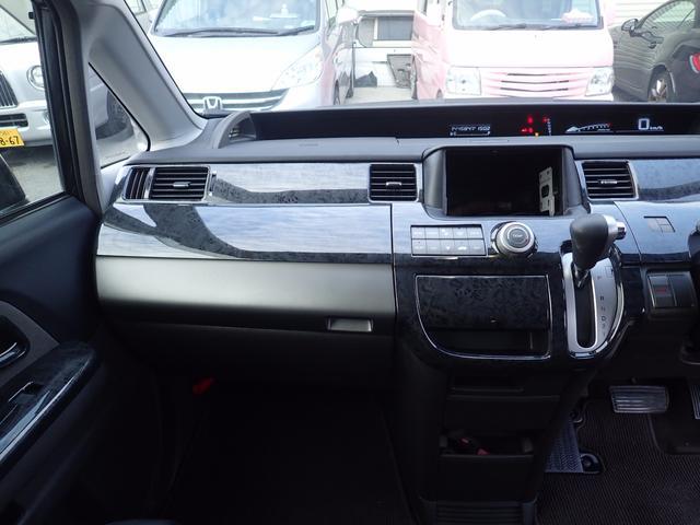 ホンダ ステップワゴン G スタイルエディション ワンオーナー 18AW 車高調