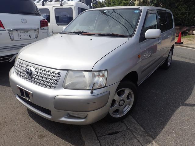 「トヨタ」「サクシードワゴン」「ステーションワゴン」「兵庫県」の中古車3