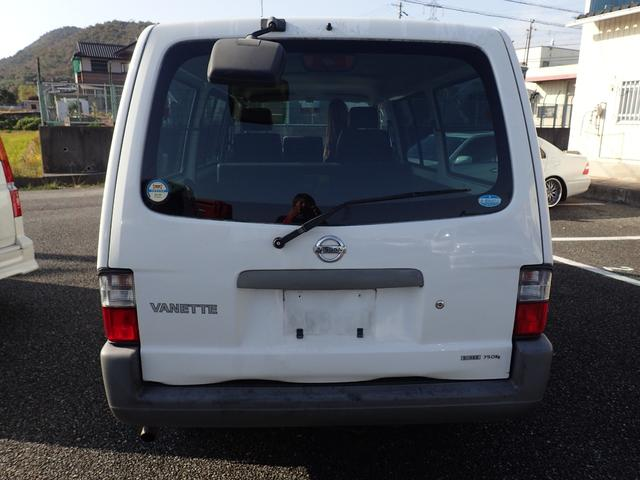 「日産」「バネットバン」「その他」「兵庫県」の中古車5