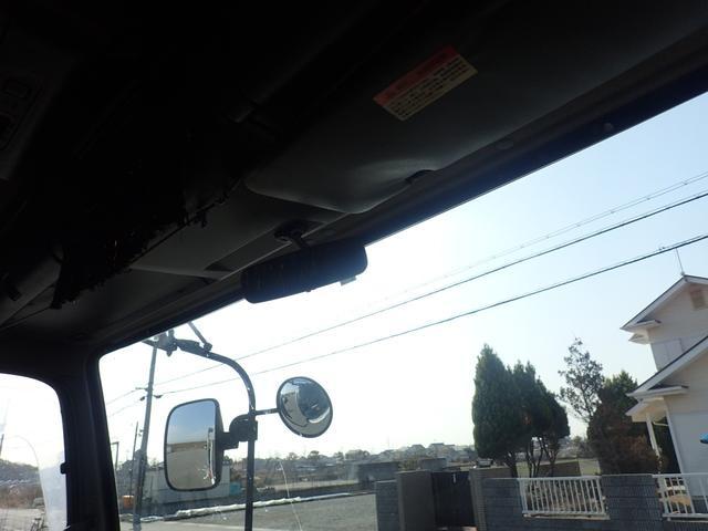「その他」「フォワード」「トラック」「兵庫県」の中古車21