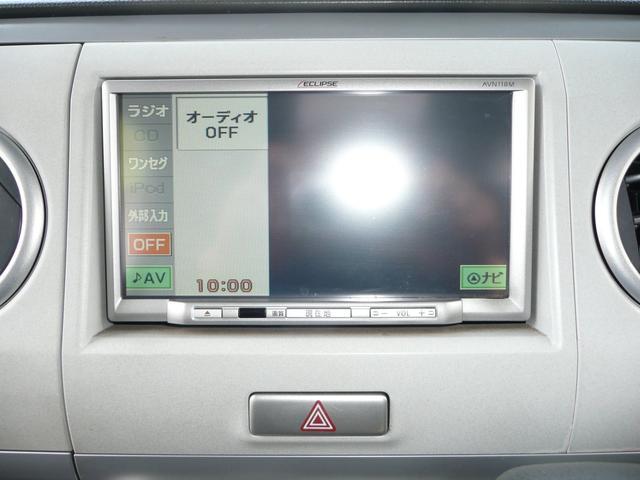 全車GOO鑑定車 総額表示販売店 低金利販売