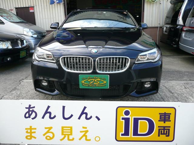BMWアクティブハイブリット5 Mスポーツターボ入庫致しました