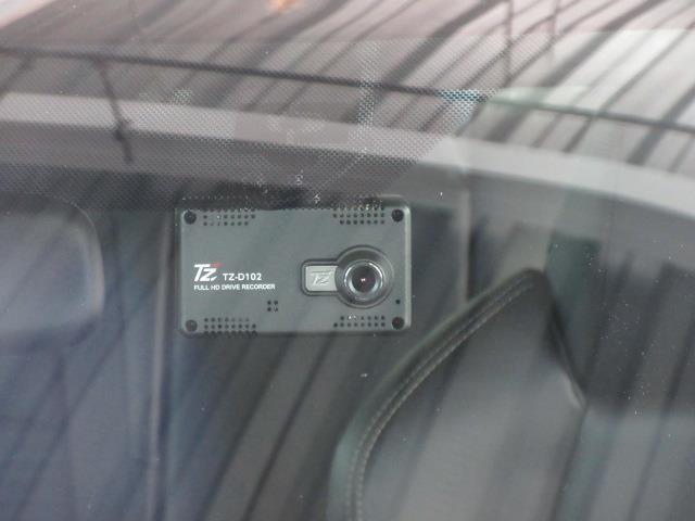 ダブルバイビー フルセグ バックカメラ 衝突被害軽減システム ETC ドラレコ LEDヘッドランプ(10枚目)