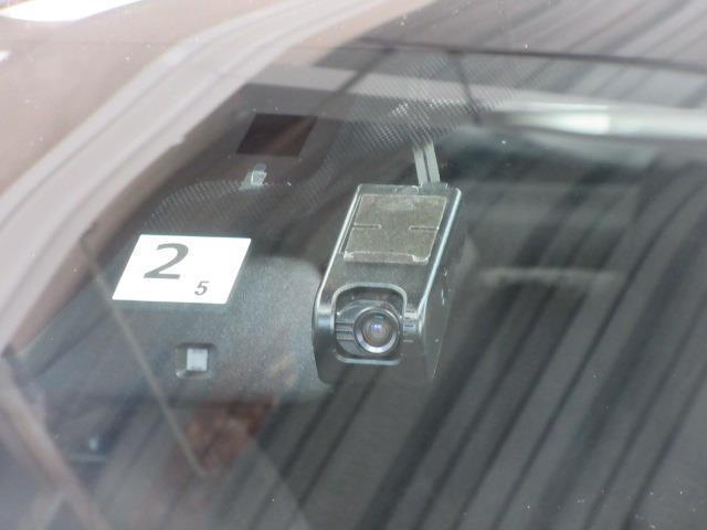 G LEDエディション フルセグ メモリーナビ DVD再生 バックカメラ 衝突被害軽減システム ETC ドラレコ LEDヘッドランプ フルエアロ(10枚目)