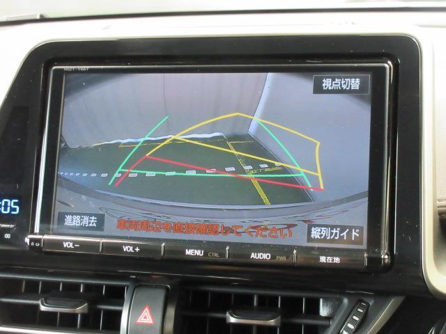 G LEDエディション フルセグ メモリーナビ DVD再生 バックカメラ 衝突被害軽減システム ETC ドラレコ LEDヘッドランプ フルエアロ(12枚目)