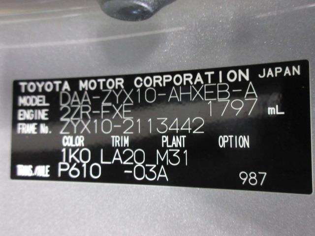 G LEDエディション フルセグ メモリーナビ DVD再生 バックカメラ 衝突被害軽減システム ETC ドラレコ LEDヘッドランプ フルエアロ(20枚目)