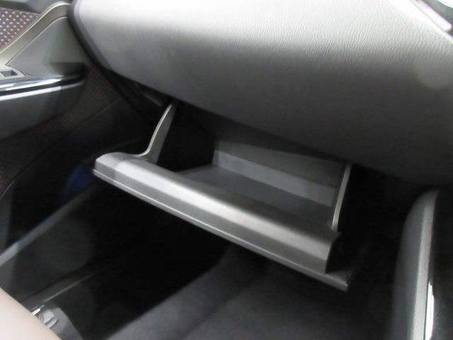 G LEDエディション フルセグ メモリーナビ DVD再生 バックカメラ 衝突被害軽減システム ETC ドラレコ LEDヘッドランプ フルエアロ(24枚目)
