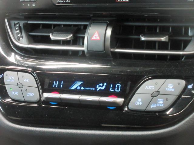 G LEDエディション メモリーナビ(14枚目)