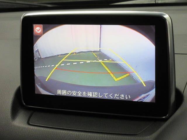 「マツダ」「CX-3」「SUV・クロカン」「和歌山県」の中古車11