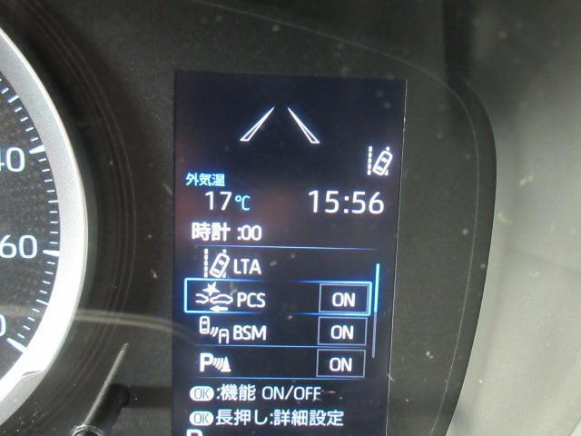 G メモリーナビ(9枚目)