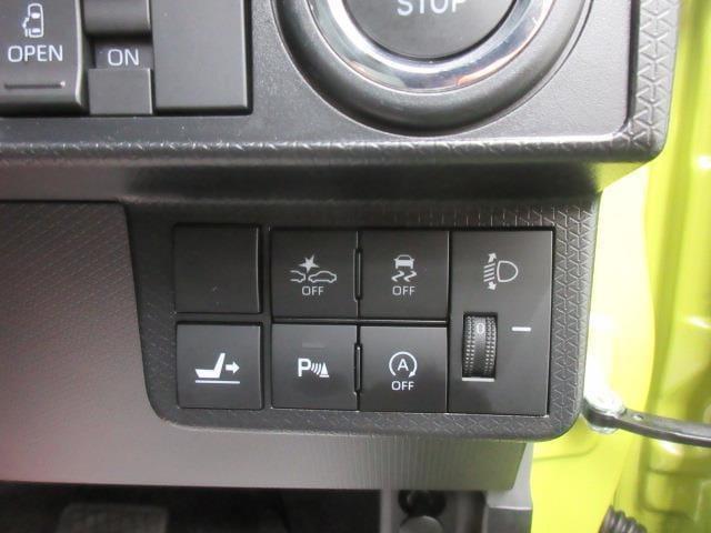 安全運転をお手伝いする『スマートアシスト機能』搭載しています。