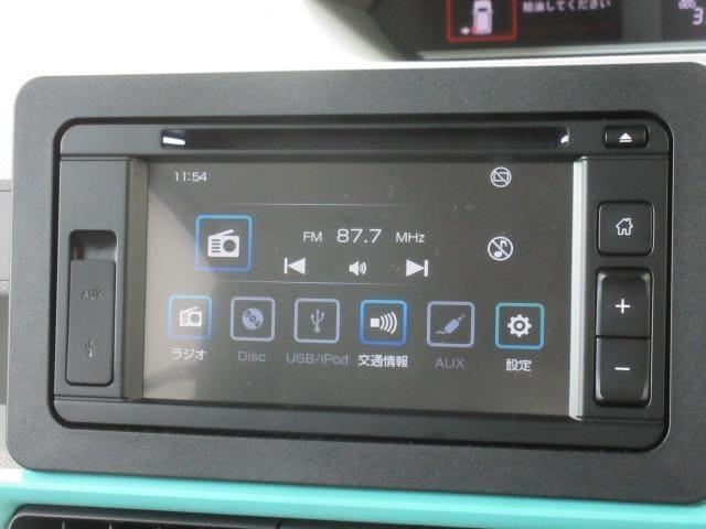 ディスプレイ付きオーディオ。CD・DVD再生機能、AM・FMチューナー付きです。(ナビ機能は付いていません。)