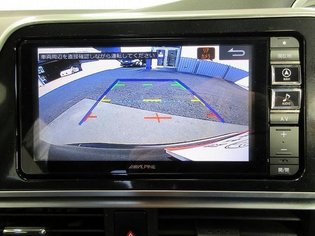 G フルセグ メモリーナビ DVD再生 後席モニター バックカメラ ETC 両側電動スライド LEDヘッドランプ 乗車定員7人 3列シート ワンオーナー アイドリングストップ(11枚目)