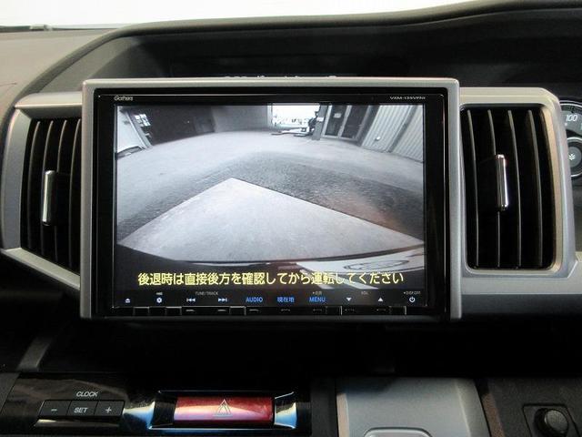 Z フルセグ メモリーナビ 後席モニター バックカメラ ETC 両側電動スライド HIDヘッドライト 乗車定員8人 3列シート アイドリングストップ(12枚目)