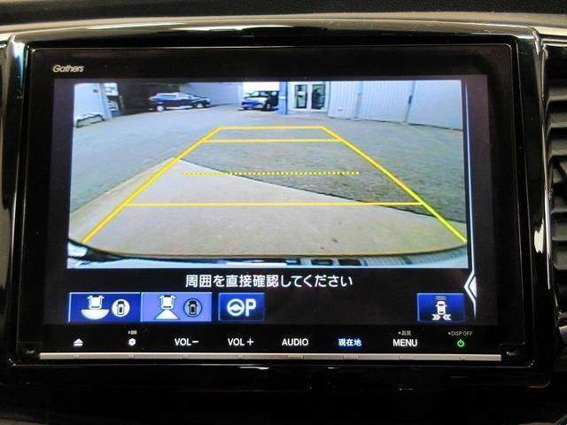 ハイブリッドアブソルート・EXホンダセンシング フルセグ メモリーナビ バックカメラ 衝突被害軽減システム ETC ドラレコ 両側電動スライド LEDヘッドランプ 乗車定員7人 3列シート ワンオーナー(13枚目)