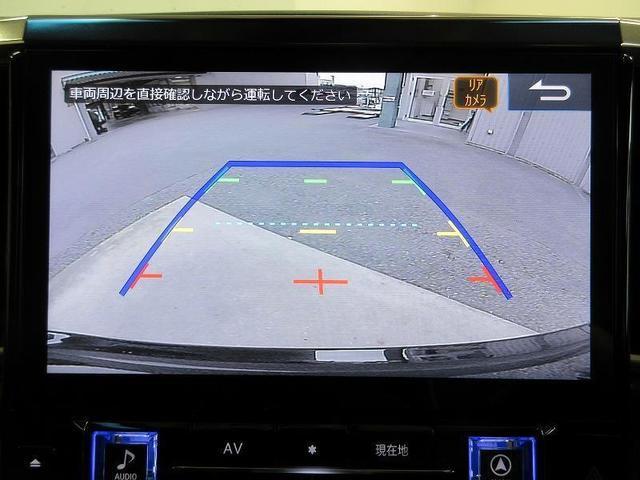 2.5Z Gエディション ディーラー保証・走行距離無制限 サポカーS クルーズコントロール 革シート ステアリングヒーター シートヒーター BT接続 ナビ フルセグ DVD再生 バックカメラ ETC 両電動ドア LED 7人乗(14枚目)