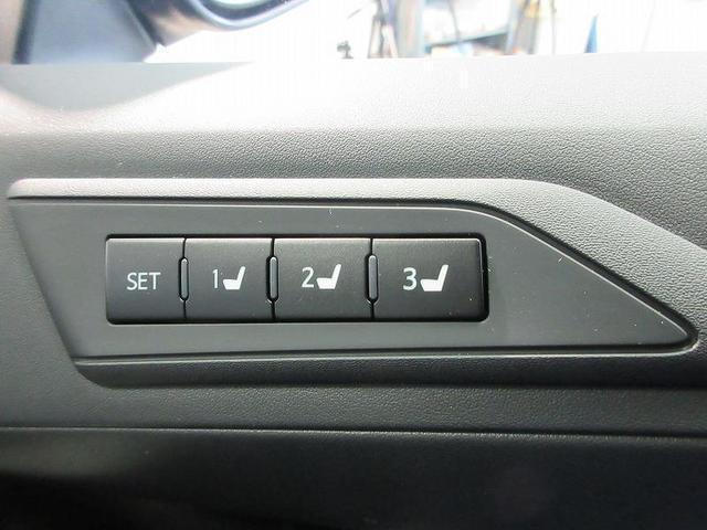 2.5Z Gエディション ディーラー保証・走行距離無制限 サポカーS クルーズコントロール 革シート ステアリングヒーター シートヒーター BT接続 ナビ フルセグ DVD再生 バックカメラ ETC 両電動ドア LED 7人乗(18枚目)