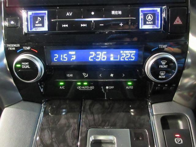 2.5Z Gエディション ディーラー保証・走行距離無制限 サポカーS クルーズコントロール 革シート ステアリングヒーター シートヒーター BT接続 ナビ フルセグ DVD再生 バックカメラ ETC 両電動ドア LED 7人乗(21枚目)