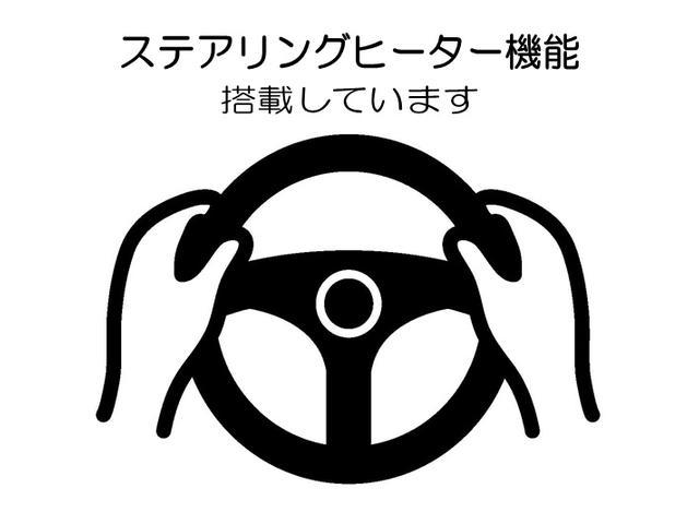 2.5Z Gエディション ディーラー保証・走行距離無制限 サポカーS クルーズコントロール 革シート ステアリングヒーター シートヒーター BT接続 ナビ フルセグ DVD再生 バックカメラ ETC 両電動ドア LED 7人乗(22枚目)