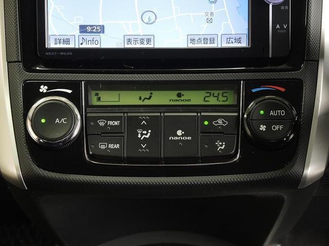 トヨタ カローラフィールダー 1.5G エアロツアラー
