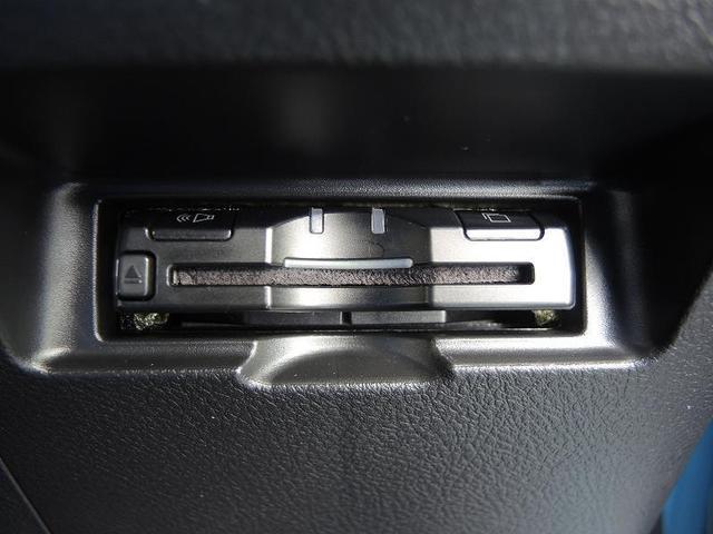 トヨタ ヴィッツ F LEDエディション