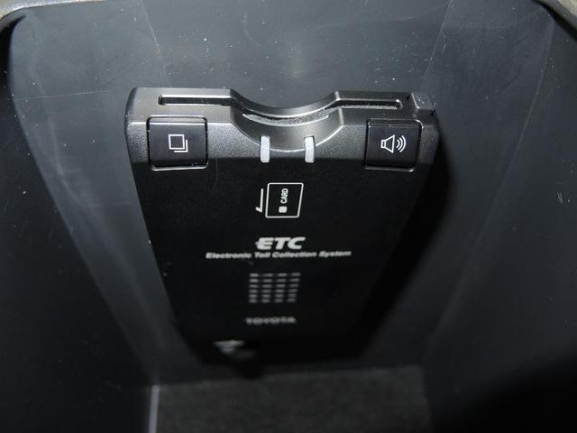 トヨタ オーリス 180G