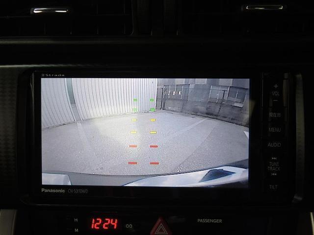 トヨタ 86 GT メモリーナビ バックカメラ ETC DVD再生