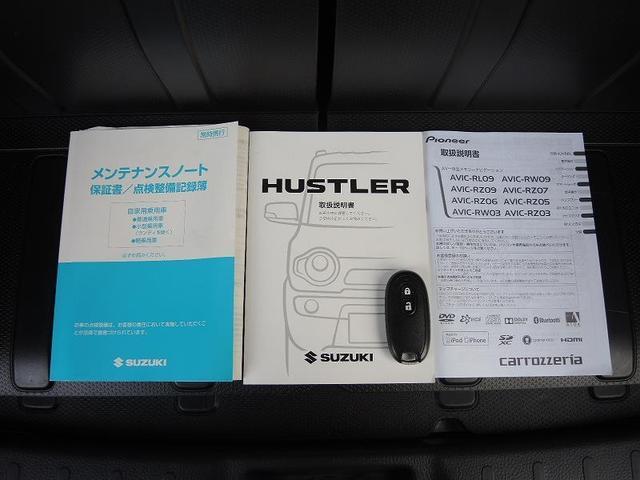 スズキ ハスラー Xターボ メモリーナビ Bカメラ スマートキー DVD再生