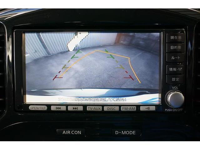 16GT タイプV HDDナビ バックカメラ フルセグTV(6枚目)