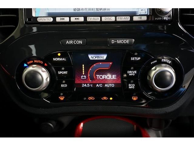 16GT タイプV HDDナビ バックカメラ フルセグTV(9枚目)
