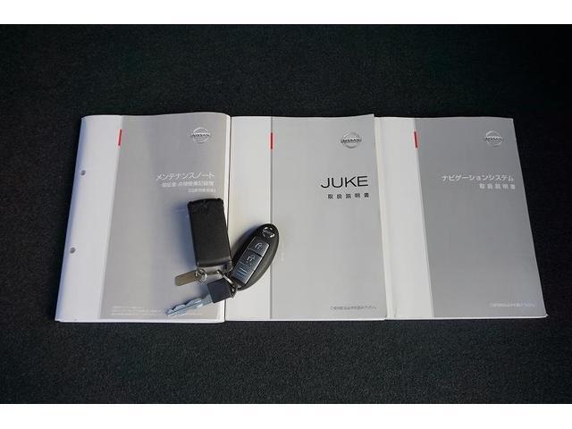 16GT タイプV HDDナビ バックカメラ フルセグTV(20枚目)
