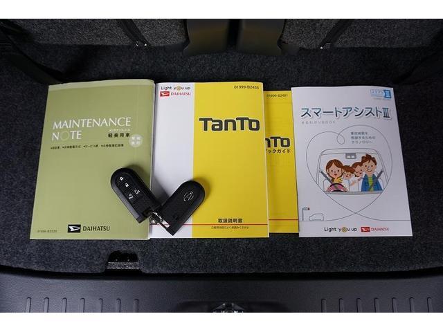 車両取扱説明書&メンテナンスノート・ナビ取扱説明書もしっかり完備!スマートキーは2個付なのでご家族で共有できて便利です♪