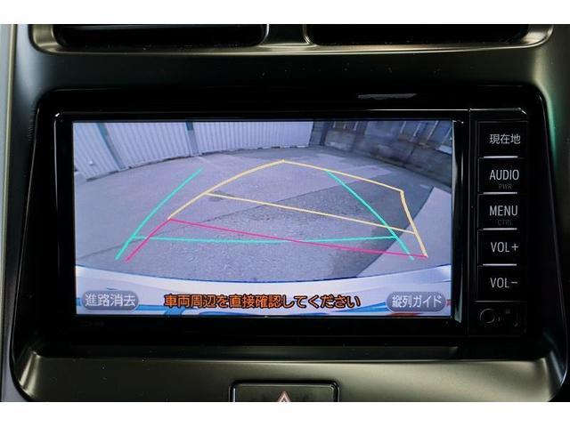 車庫入れや縦列駐車をサポート!苦手な駐車も安心なバックモニターを装備☆予測進路線も表示されるので、ラクラク駐車できます。