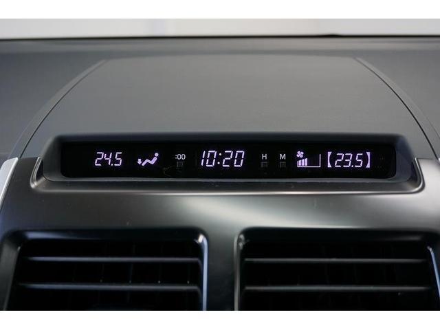 暑がりな人、寒がりな人、誰もが快適♪運転席、助手席側それぞれの体感温度の違いに合わせて温度設定が可能なオートエアコンを装備しています!