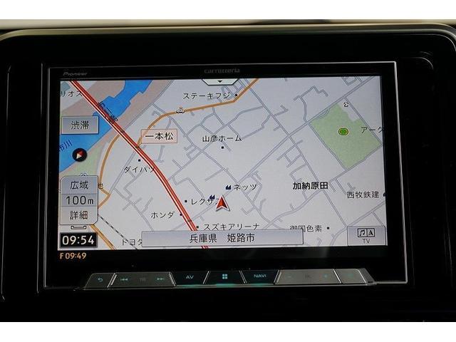 「高性能」と「使いやすさ」を追求したSDナビ(フルセグテレビ付)を搭載☆ドライブの不安・不便を、一歩先の安心・便利に変えていきます♪
