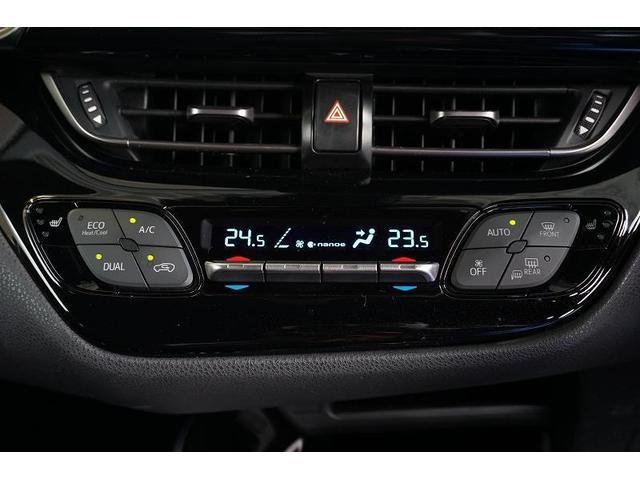 運転席側・助手席側それぞれに温度設定ができる、風量自動調整のオートエアコンを装備!直感的な上下操作で行えるスイッチなどを採用することにより、運転に集中できる工夫を重ねています。