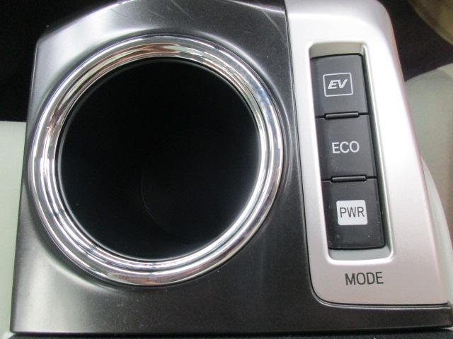 トヨタ プリウスアルファ Sツーリングセレクション HDDナビ
