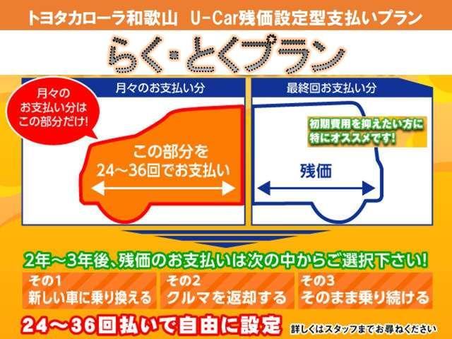 トヨタ アクア S メモリーナビ