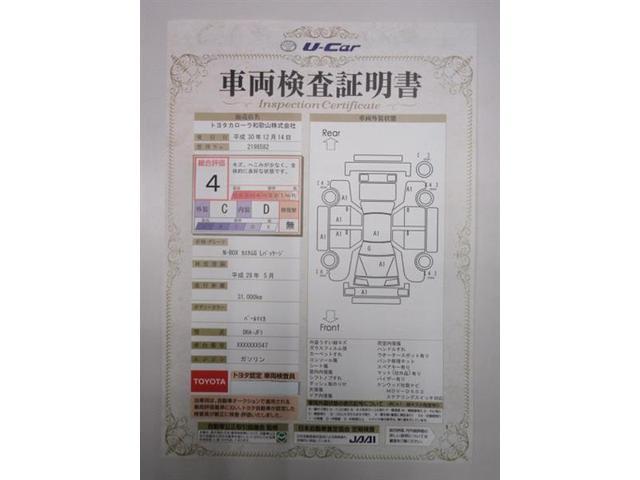 ホンダ N-BOXカスタム G・Lパッケージ メモリーナビ