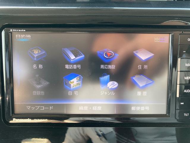 GS 社外品ナビ バックカメラ ドライブレコーダー 付き(17枚目)