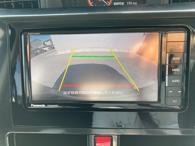 GS 社外品ナビ バックカメラ ドライブレコーダー 付き(19枚目)